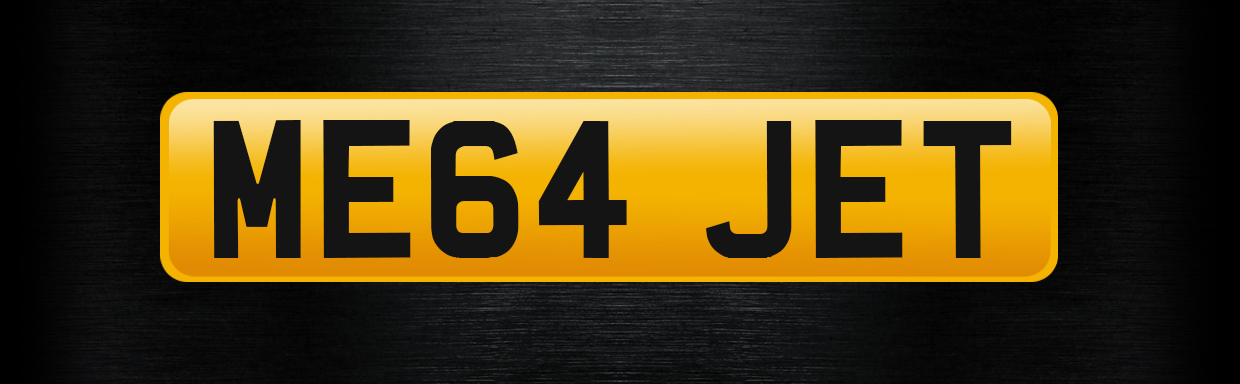 ME64 JET Personalised number plate